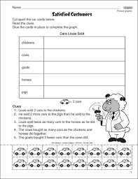 also 2nd Grade Punctuation Worksheets   Free Printables   Education besides ilene eder  ieder22  on Pinterest together with Second Grade Addition Worksheet in addition 2nd Grade Worksheets   Free Printables   Education   Pinterest also  also Adding 2 digit numbers  Free math worksheet for grades 2  3 as well  moreover Second grade worksheets pics freeeducation for get 2nd math moreover  additionally 2nd Grade Science Worksheets   Free Printables   Education. on free education com worksheets for second grade get nd