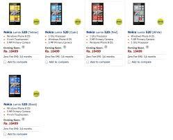 nokia lumia 520 price. screen shot 2013-03-20 at 15.39.47 nokia lumia 520 price n