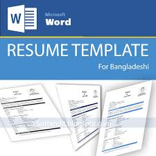 Resume Template Microsoft Word Http Webdesign14 Com Free