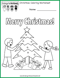 Xmas Worksheets Free Free Printable Worksheets For Kids Christmas ...