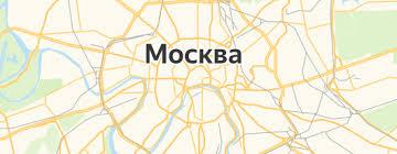<b>Толстовки Element</b> — купить на Яндекс.Маркете