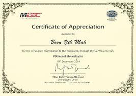 Domorelah4malaysia Certificate Of Appreciation Wecwi Board