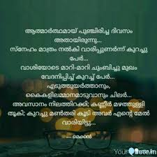 Life Death Quotes Writings By Yourquote Malayali Yourquote