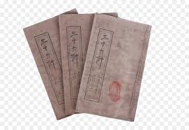 paper chinese clics ancient books