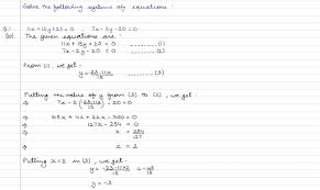 pair of linear equations in two variables ex 3 3 q 1to q 32 r d sharma dronstudy com