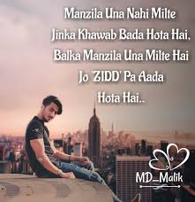 Pin By Mãlîk On Malik Friendship Quotes