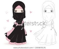 Set Hand Drawn Arabic Woman Hijab Stock Vector Royalty Free