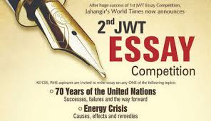 nd jwt essay competition jahangir s world times 2nd jwt essay