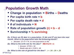 19 ap biology population growth rate models exponential growth rapid growth no constraints logistic growth environmental constraints