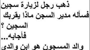 طريقة تتبيلة اللحمة المشوية على الفحم للشيف علاء