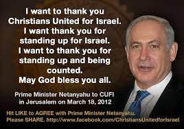 Israel Quotes. QuotesGram via Relatably.com