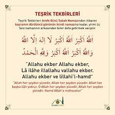 İslam ve İhsan (@islamveihsan)