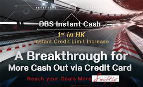 The total number of credit cards in circulation refers to the total number of credit cards (i.e. Dbs Hong Kong Transforms Joyful Customer Experience With Instant Credit Limit Increase