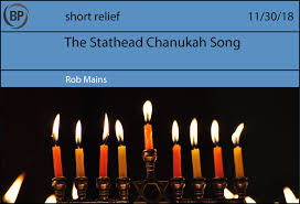 chanukah starts sunday night growing up i always d it when chanukah started this early the beginning evening jewish holidays start at sunset for
