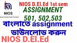 d el ed assignment