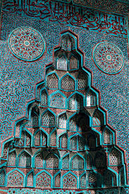 Islamic Art And Architecture The System Of Geometric Design The 100 Most Iconic Islamic Houses Of Worship