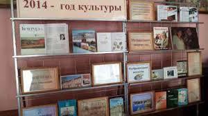 В отчете тенденции выставочной деятельности в библиотеке Презентация выставок библиотеки №7 г Вологды