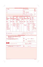 ncvs questionnaire 13