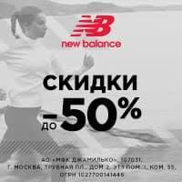<b>Мужские часы adriatica a8252 5215qh</b>. Купить, цена — shopwt.ru