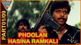 Kanti Shah Phoolan Hasina Ramkali Movie