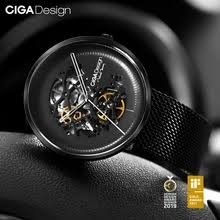 xiaomi <b>ciga design</b> my