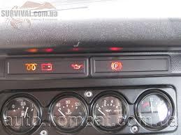 Лампа разряда аккумулятора не гаснет после запуска двигателя Уаз Не гаснет контрольная лампа разряда аккумулятора после запуска двигателя