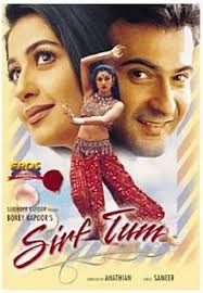 Sirf Tum Movie Download HD DVDRip 720p 1999