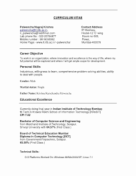 Personal Skills Examples For Resume Examples Personal Skills Rome Fontanacountryinn Com