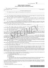 Nanny Contract Pdf Best Of Loan Agreementent Template Contract Gif ...