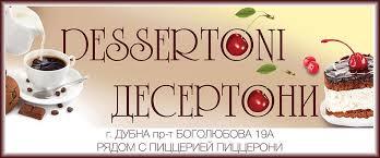Найден Отчет по практике в пиццерии abmag Датчики КОММУНАЛЕЦ Продукция НПК ВИП г Екатеринбург