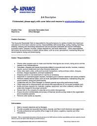 Office Manager Job Description For Resume Office Administrator Resumes Sample Job And Resume Template 60