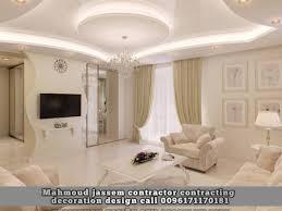Modern Plaster Ceiling Design Ideas Living Room Modern Living Rooms In 2019 Plaster Ceiling