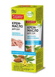 <b>Крем</b>-масло для <b>рук Экспресс</b>-<b>увлажнение</b> с маслом миндаля ...