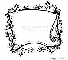 フレーム 枠 巻き物 旗 アンティーク 古い おしゃれのイラスト素材 Pixta