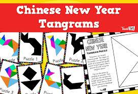 Chinese New Year - Tangram - Chinese New Year Teacher Resources ...