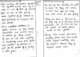 college admissions essay my personal challenge professional goals graduate school personal statement examples nursing graduate