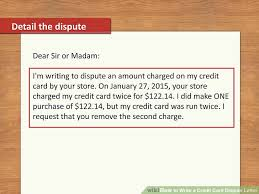 Sample Letter Of Credit Inspiration How To Write A Credit Card Dispute Letter With Pictures