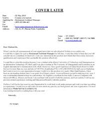 How To Write A Cover Letter For My Cv Writing Effective Cover