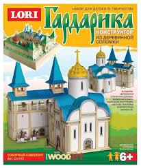 Сборная модель <b>LORI Гардарика Соборный</b> комплекс (Сп-013 ...