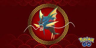 Pokémon GO: Mega Gyarados Added With Lunar New Year Event