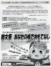 滋賀報知新聞