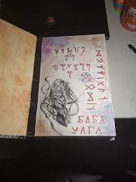 First Pages In My Book Of Shadows