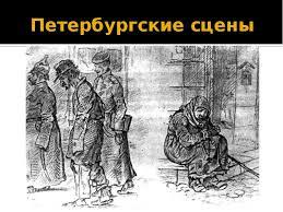 Достоевский Преступление И Наказание Реферат topikforevertgn Достоевский Преступление И Наказание Реферат