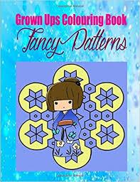 Grown Ups Colouring Book Fancy Patterns Mandalas: Briscoe ...