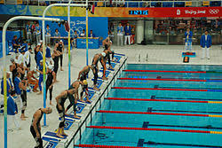 start of the 4 100 meters relay during the 2008 summer olympics in beijing
