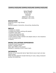 Assistant Principal Resume Sample Resume Examples For High School Principal Fresh Entry Level 62