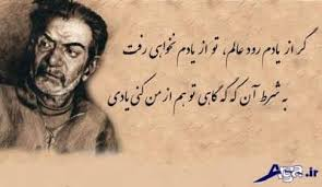 Image result for شعر نوشته های عاشقانه