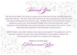 Wedding Thank You Note Template Unique 22 Best Thank You Notes ...