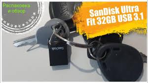 <b>SanDisk Ultra Fit</b> 32GB <b>USB</b> 3.1 (SDCZ430 032G G) - YouTube
