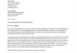 Free Download Sample Application Letter Sle For Doctor 28 Images